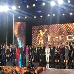 Відбулася щорічна Всеукраїньська урочиста церемонія «Герої спортивного року».