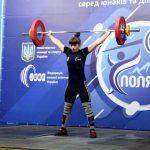 Коломиянка Віталія Филипів стала чемпіонкою України з важкої атлетики серед юніорів.