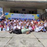 Олімпійський день «Веселі старти серед дітей»