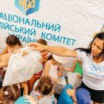 Олімпійський день для наймолодших